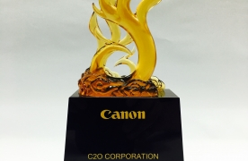 C2O Receive Awards & Trophies